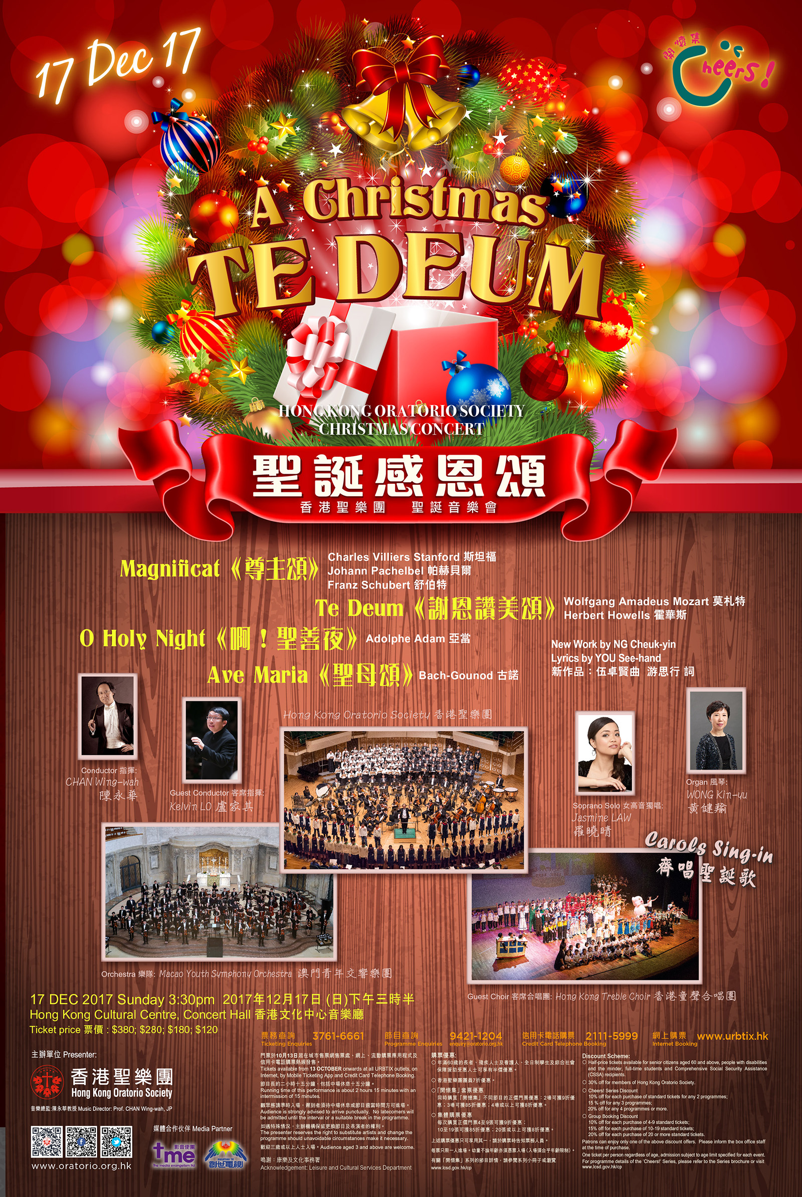 Upcoming Concert