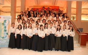 2006 Beijing