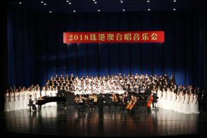 2018 Zhuhai-Hong Kong-Macau Choral Concert 2412683125315338240 n