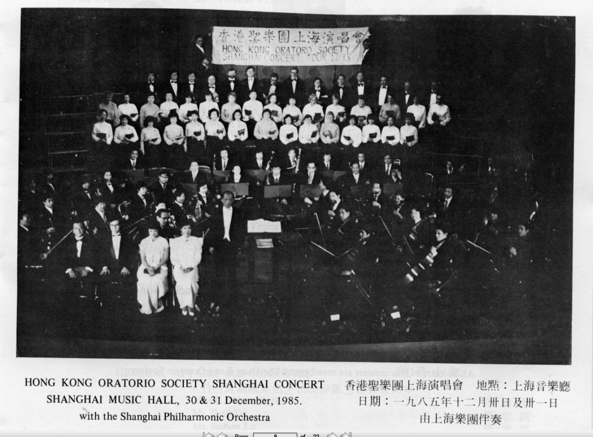 1985.12.30-shanghai