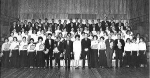Historial Photo of HKOS
