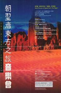1997-11-2