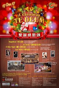 ADchristmasConcerpt2017