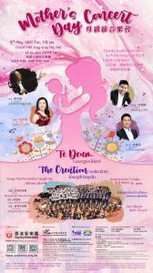 HKOS-May-2021-Concert-e-poster-E