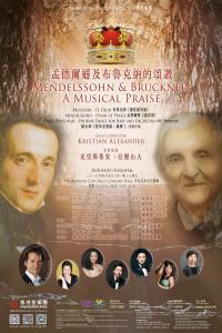 HKOS_05April18_poster2