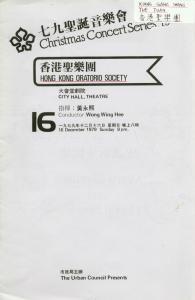 1979.12.16