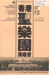 1984.6.4
