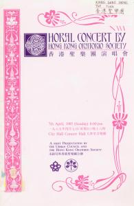 1985.4.7
