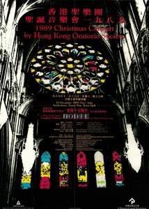 1989-12-16-2