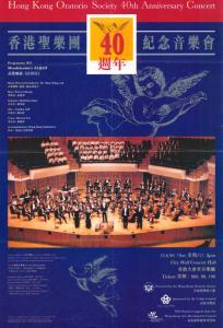 1996.6.15