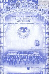2001.12.16-2