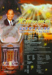 2004.9.12